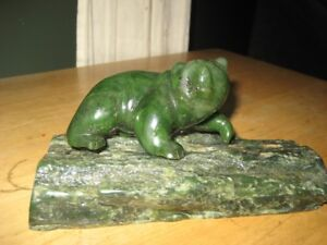 jade one of a king bear carving
