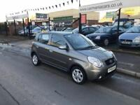2009/59 Kia Picanto 1.1 ( 64bhp ) Graphite 5dr h/b ONLY £30 ROAD TAX