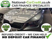 Skoda Superb 1.6 TDI CR SE Good / Bad Credit Car Finance (grey) 2016