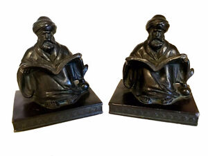 Art Deco Scholar Bookends LV Aronson 1923