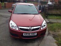 Vauxhall Signum for quick sale