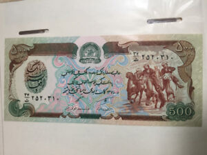 2 BANKNOTES OF AFGHANISTAN NEW UNC