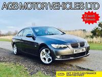 *** 2007 BMW 325 2.5 325i SE EDITION 6 CYLINDER AS 330 COUPE MODEL HPI CLEAR ***