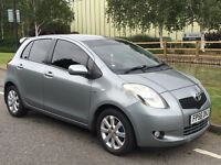 Toyota Yaris 1.4 Diesel D4D 2007/56, £30 Tax/Year, 60+ MPG, Stop/Start, 67,000 Miles