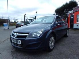 2009 Vauxhall Astra 1.6i 16V Life [115] 5dr [AC] 2 former keepers,2 keys,12 m...