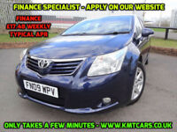 2009 Toyota Avensis 1.8V-Matic TR - 8 Service Stamps last May '18 - KMT Cars