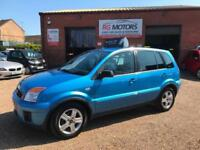 2009(59) Ford Fusion 1.4 TDCi Zetec, Blue, 5dr Hatch, **ANY PX WELCOME**