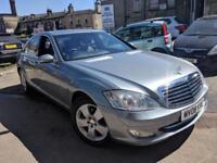 Mercedes-Benz S500 5.5 7G-Tronic 4 DOOR - 2008 08-REG - 9 MONTHS MOT