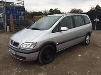 VAUXHALL ZAFIRA 2005 1.6 DESIGN 7 SEATER-PETROL-MANUAL-LOW MILE-FULL SRVC HIST