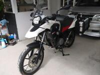 BMW G 650 GS - 4300 Miles - Full Service History