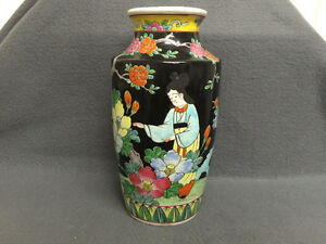 Collectible Antique Japanese Made Vase London Ontario image 1