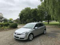 2004/54 Vauxhall Astra 1.4i 16v SXi 5 Door Hatchback Silver