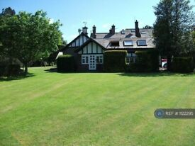 4 bedroom house in Pedley House, Adlington, Macclesfield, SK10 (4 bed) (#1122295)