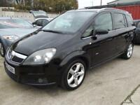 Vauxhall Zafira 1.8i 16v 2006MY SRi 5 DOOR 7 SEATER MPV WITH FULL HISTORY