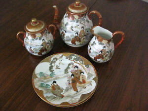 Vintage Japanese tea set Kitchener / Waterloo Kitchener Area image 2
