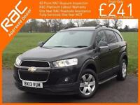 2013 Chevrolet Captiva 2.2 VCDI Turbo Diesel 184 BHP LT 6 Speed Auto 4x4 4WD 7-S