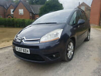 2007 CITROEN C4 GRAND PICASSO 1.6HDi VTR+ AUTO - 1 OWNER FROM NEW
