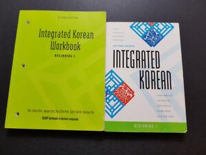 Integrated Korean Beginning 1  (KOR 1000) [TEXTBOOK]