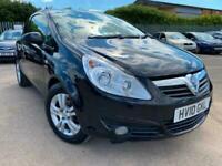 Vauxhall Corsa 1.3 CDTi ecoFLEX Energy 3dr Hatchback