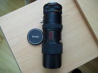 Lentille Zoom Vivitar 90-230mm