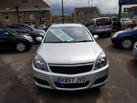 Vauxhall Vectra 1.9CDTi 16v ( 150ps ) ( Nav ) SRi ESTATE - 2007 57-REG -FULL MOT