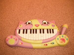 Piano by Parents
