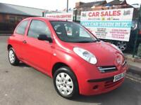 NISSAN MICRA 1.2 16V E 3DR 2006 ** WARRANTED 63,319 MILES ** 1 OWNER FROM NEW