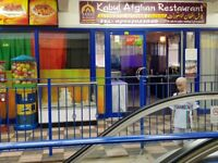 KABUL AFGHAN RESTAURANT FOR QUICK SALE , ADV REF : LM264