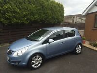 Vauxhall Corsa 1.2 Design LOW MILES new phone number
