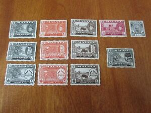 MALAY STATES C, TIMBRES NON OBLITÉRÉS. MINT STAMPS
