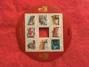 Canada Stamp 2013 CHINATOWN GATES SET of 8