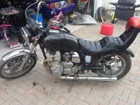 Trade or swap 79 xs1100