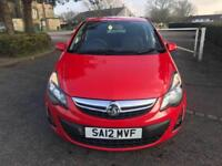 VAUXHALL CORSA 1.2I SXI 3 DOOR HATCHBACK (CHEAP TO INSURE,FINANCE AVAILABLE)