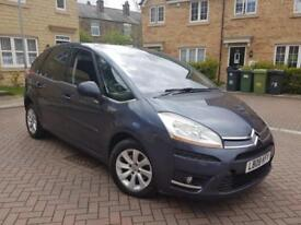 2008 CITREON C4 2.0 HDI EXCLUVSIVE MPV 12 MONTH TEST