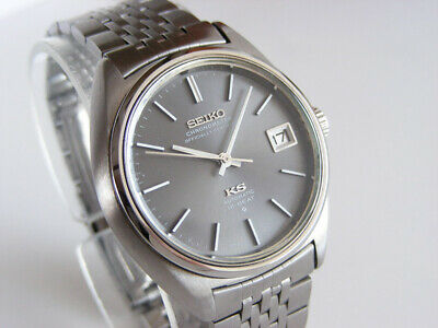 "KING SEIKO  ""CHRONOMETER"" 5625-7060 ORIGINAL BRACELET CIRCA 1970"