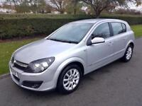 VAUXHALL ASTRA 1.6i 16v DESIGN (TWINPORT) 5 DOOR - 2006 - SLIVER ** NEW SHAPE **