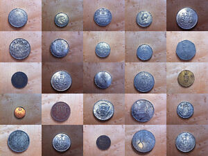 Coins for sale (RARE)