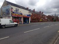 RETAIL SHOP TO RENT LEASE COMMERCIAL BUSINESS PROPERTY IN LIVERPOOL