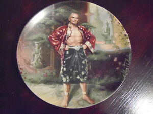 King And I Collector Plate: 'The Puzzlement' MINT Condition!