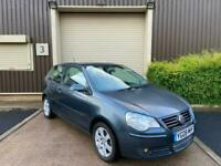 (08) 2008 Volkswagen Polo 1.2 Match 70 3dr Spares or Repairs Manual Grey Hatch
