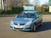 VAUXHALL VECTRA 1.8 EXCLUSIV * £15 Per Week..£O Deposit * 2006 Petrol Manual