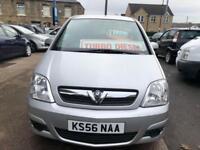 Vauxhall Meriva 1.3CDTi 16v Energy 5 DOOR - 2007 56-REG - 8 MONTHS MOT
