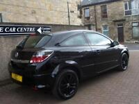 07 07 VAUXHALL ASTRA 1.6 16V SXI COUPE SPORT 3DR BLACK ALLOYS SPORTS SEATS A/C