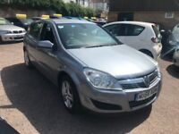 Vauxhall Astra 1.4 i 16v Active 5dr£2,495 one owner