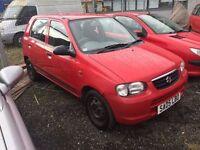05 plate Suzuki alto gl 1ltr petrol
