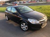 2008 Vauxhall Astra 1.6 16v Energy - FSH - New MOT - 2 Keys - 99000 Miles