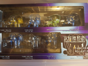 Ghost In The Shell: Tachikoma Collection **Discontinued**