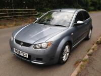 PROTON SATRIA-NEO 1.3 GSX 3 DOOR *LOW MILEAGE *