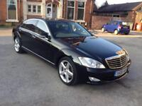 Mercedes-Benz S500 5.5 7G-Tronic S500