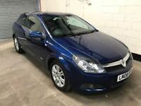 Vauxhall Astra 1.6 Design 6 Speed, Fsh, Leather, Auto lights, Air Con, Alloys, 3 Month Warranty